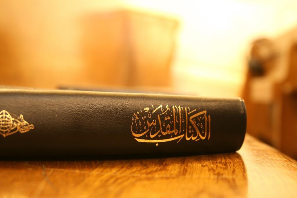 Arabic-bible3