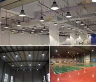 led-hi-bay-lights